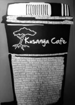 KUSANYA CAFE & Roastery